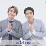 """""""ซังกยุน – เคนตะ"""" ส่งความคิดถึงผ่านคลิปวิดีโอ ชวนแฟนไทยมาสร้างความทรงจำดีๆ ร่วมกัน ใน 2018 SANGGYUN KENTA FANMEETING IN BANGKOK"""