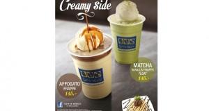 """คอฟฟี่ เวิลด์  ชวนคอกาแฟมาอร่อยโปรฯ สุดฟิน!!!  """"Embrace the Creamy Side""""  ที่ร้านคอฟฟี่ เวิลด์  ทุกสาขา ทั่วไทย ถึง 30 มิ.ย.58"""