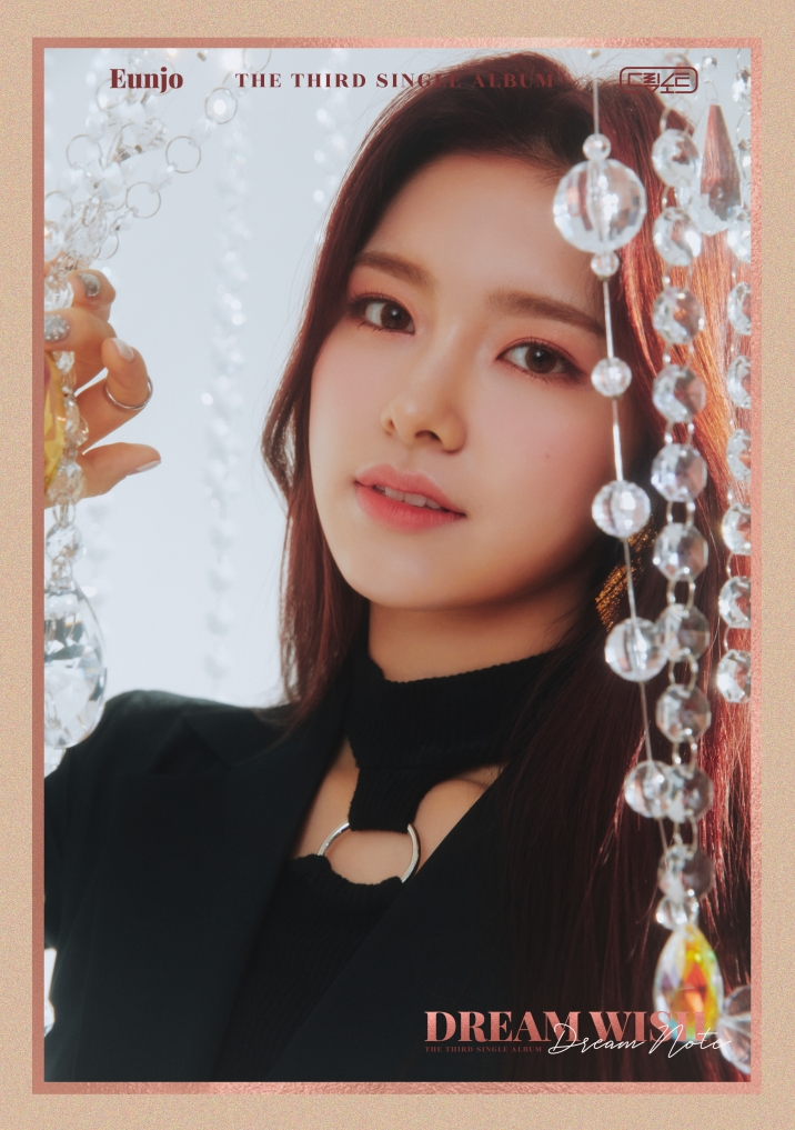 Concept 01_6.은조 Eunjo