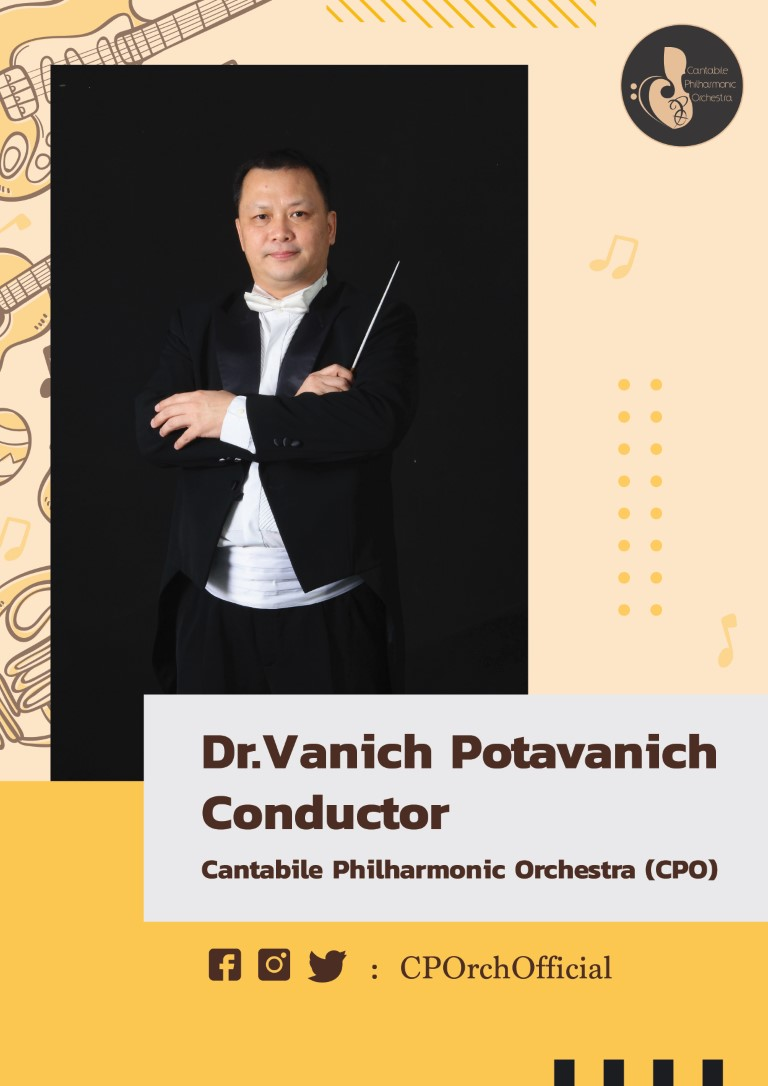 Conductor_01