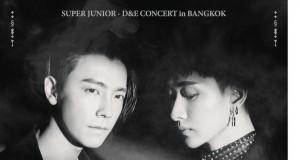 """SM True จะทำให้ฤดูร้อนนี้ร้อนแรงยิ่งกว่าครั้งไหน! กับคอนเสิร์ตเดี่ยวครั้งที่ 2 ในประเทศไทยของดูโอ้สุดฮอต  'SUPER JUNIOR-D&E' ใน """"SUPER JUNIOR-D&E CONCERT [THE D&E] in BANGKOK"""" 25 พฤษภาคมนี้! #TheDnE_ConcertinBKK"""