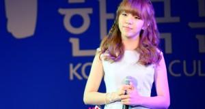 แบคอายอน (Baek A Yeon) ร่วมพิธีเปิดศูนย์วัฒนธรรมเกาหลีประจำประเทศไทย