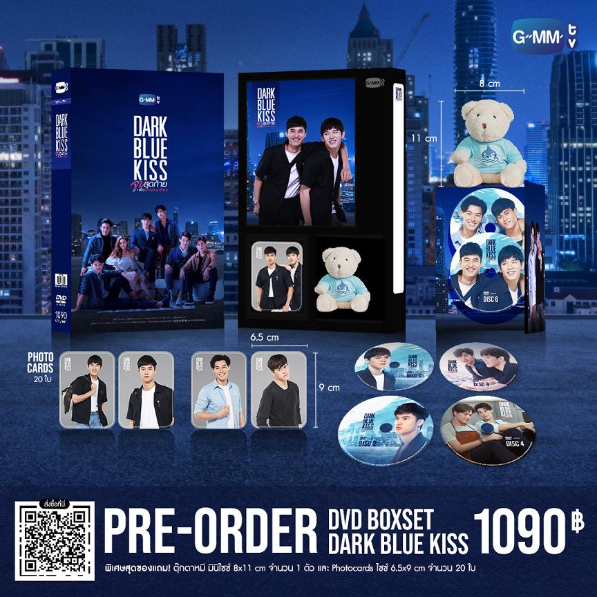 DVD Box Set Dark Blue Kiss