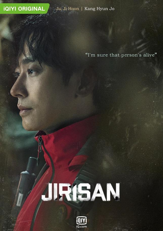 ENG-Kang Hyun-jo