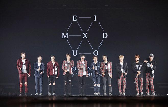 EXO X YU JAE SEOK 1
