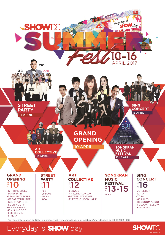 Show DC Key Visaul_O1