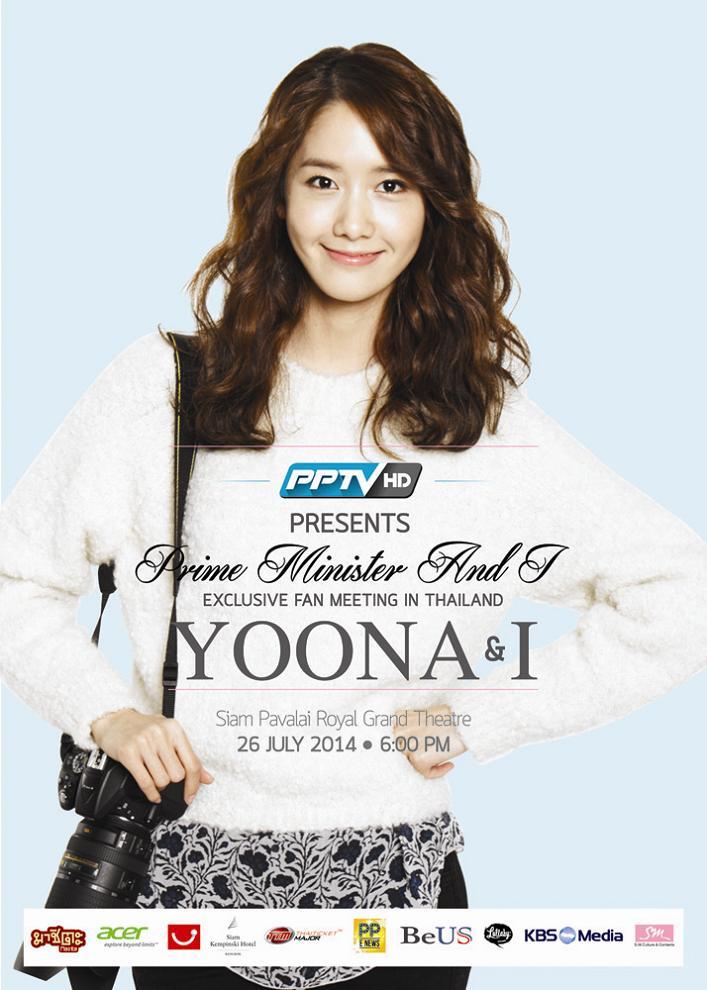 Yoona-Poster-Ai-Final-logo-001
