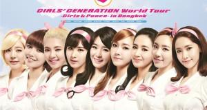 GIRLS' GENERATION World Tour ~Girls & Peace~ in BANGKOK GIRLS' GENERATION ส่งคลิปทักทายแฟนคลับไทย คอนเฟิร์มเจอกันแน่ 11 มกราคมนี้!!!