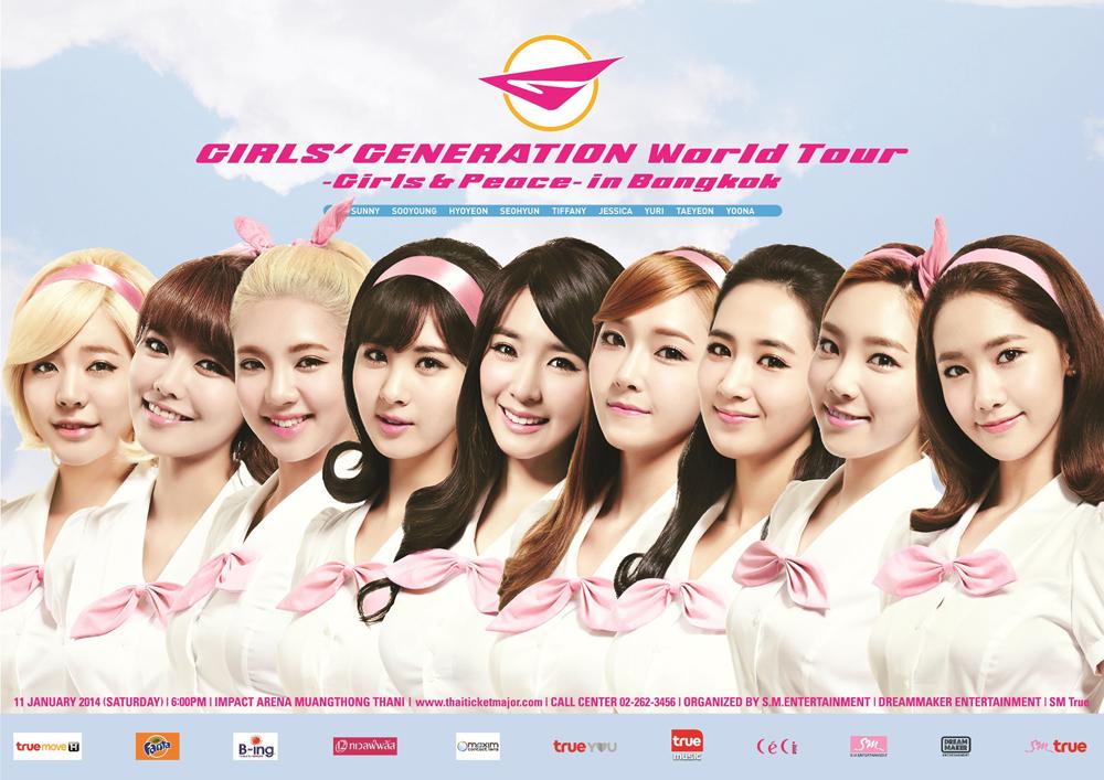 GG_Poster_A2 06