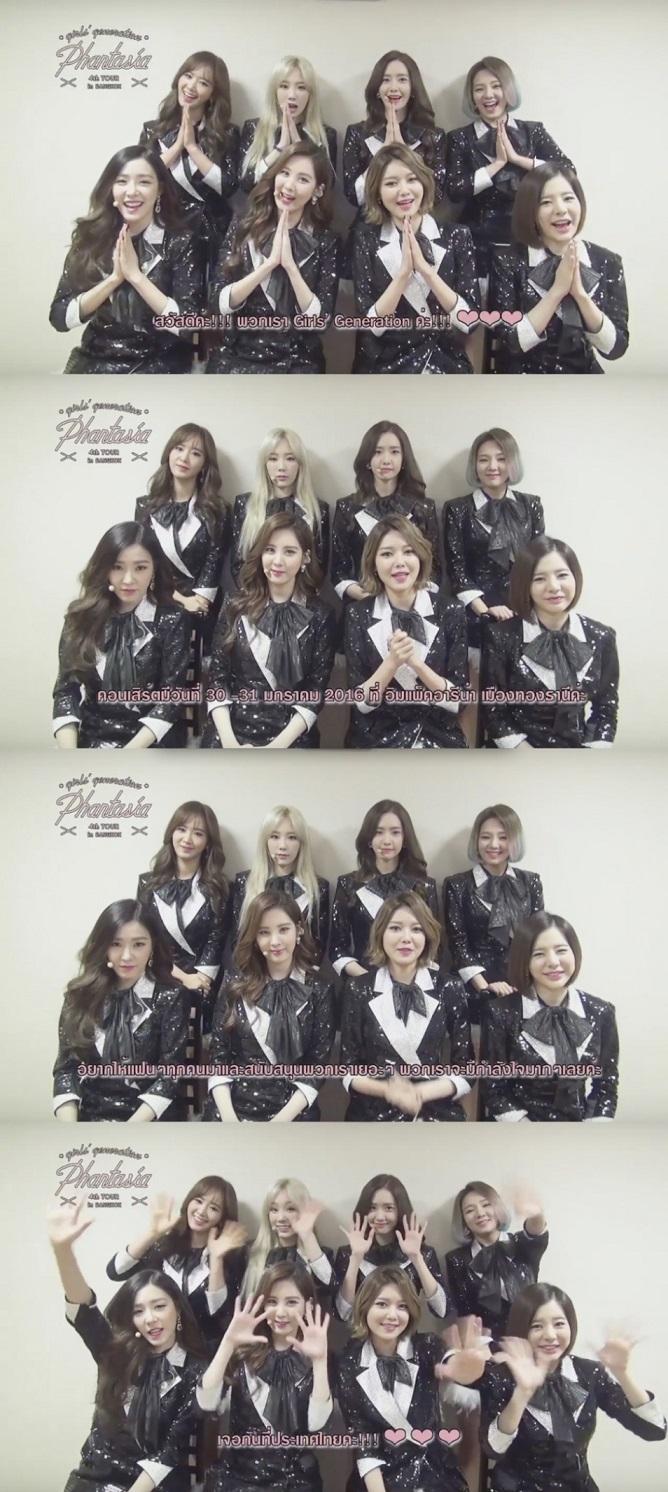 GIRLS' GENERATION_Clip