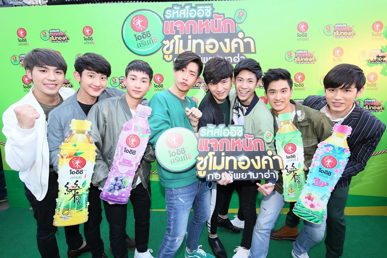 GMM teen idol 1