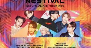 """โฟร์โนล็อค ร่วมกับ เจวายพี เปิดทัวร์คอนเสิร์ต 7 หนุ่ม GOT7 (ก็อตเซเว่น) ทั่วไทย ใน GOT7 THAILAND TOUR 2017 """"NESTIVAL"""""""