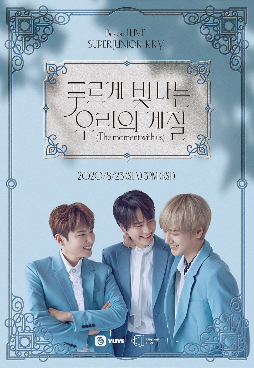 [Group Poster]   SUPER JUNIOR-K.R.Y. 'Beyond LIVE'