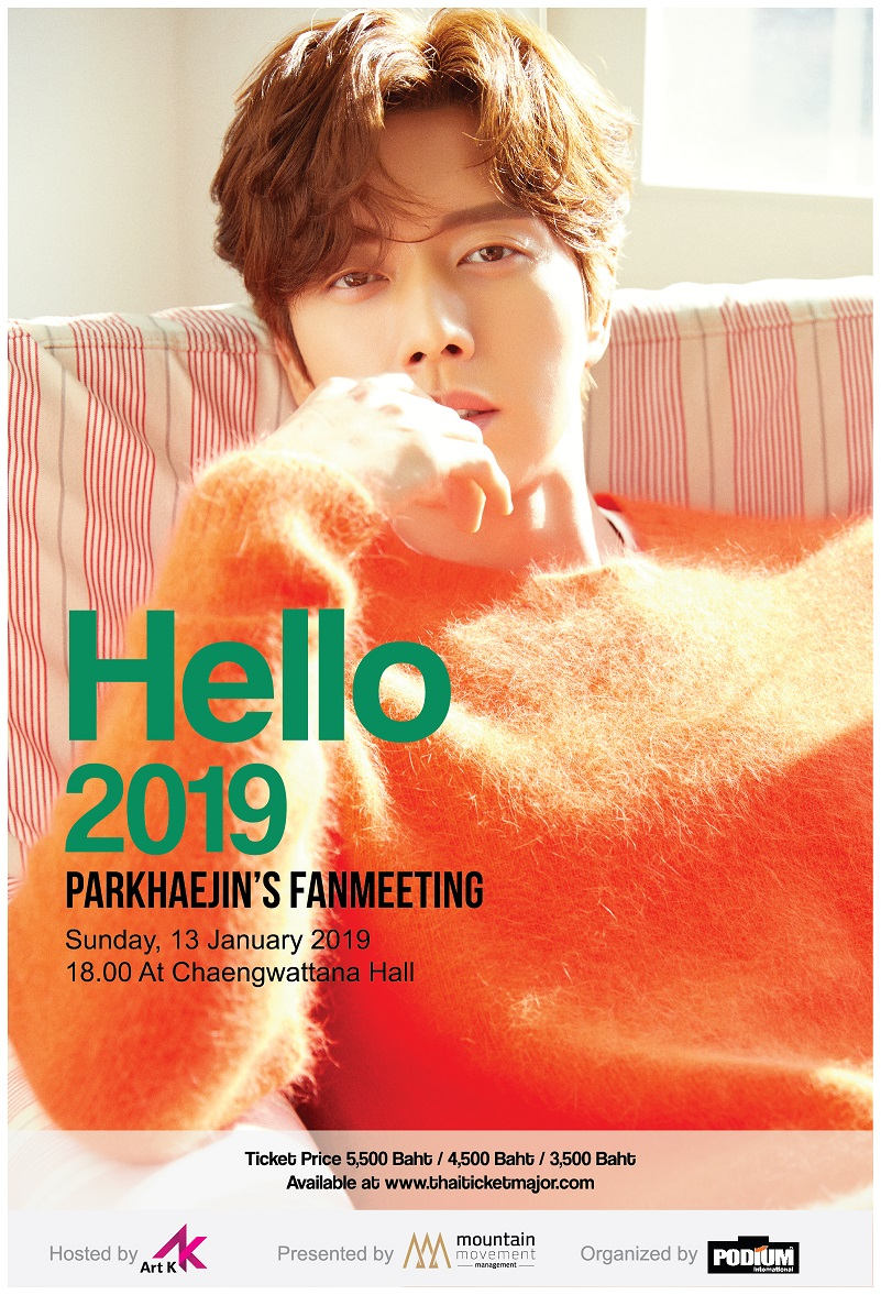 HELLO 2019 PARKHAEJIN'S FANMEETING (1)