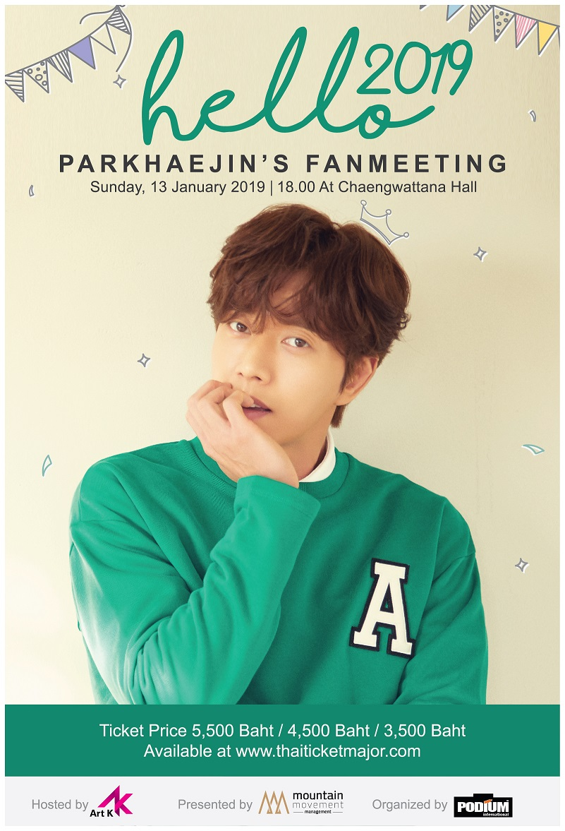 HELLO 2019 PARKHAEJIN'S FANMEETING (2)