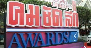 งานประกาศรางวัลคมชัดลึกอวอร์ด ครั้งที่ 15  ณ ศูนย์วัฒนธรรมแห่งประเทศไทย วันที่ 12 มีนาคม 2562