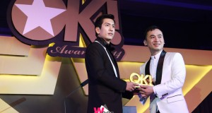OK! Awards 2014 เจิดจรัสเพื่อดาวเด่นแห่งปี