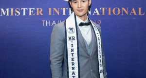 เอิร์ธ-ไกรวิชญ์ หนุ่มรัฐศาสตร์ ม.บูรพา วัย 25 ปี ตัวแทนจังหวัดอุบลราชธานี พกความหล่อ สดใส พร้อมทัศนคติเชิงบวก ชนะใจกรรมการ คว้าตำแหน่งหนุ่มหล่อที่สุดในประเทศไทย  Mister International Thailand 2019