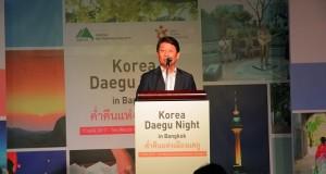 ผู้ว่าเมืองแดกูบินร่วมงานเปิดประตูสู่เมืองสุดโรแมนติก แนะนำสถานที่ท่องเที่ยวใหม่ พร้อมสานต่อความสัมพันธ์ไทย-เกาหลี