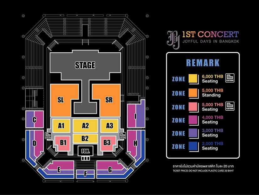 JBJ seat map