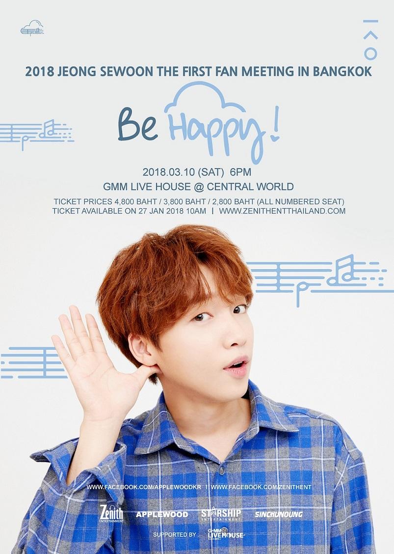 Jeong Sewoon_BKK_ Poster_0118-01