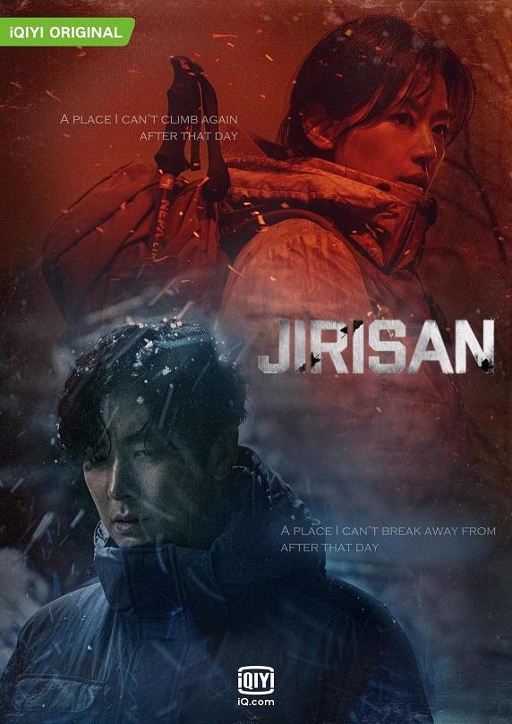 Jirisan _ver2-2862x4044