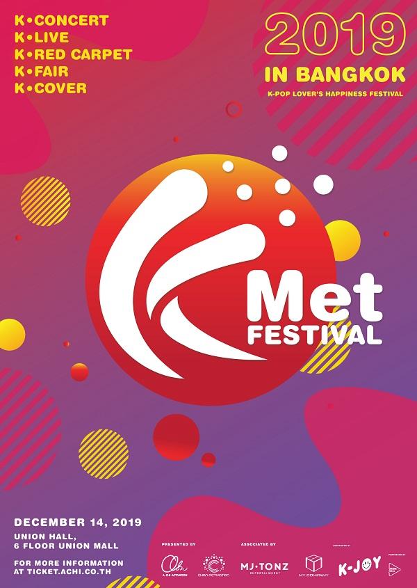 K-MET-Festival-Poster