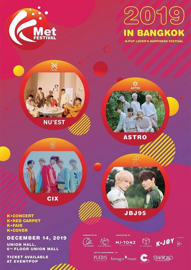 K-MET-Festival Poster