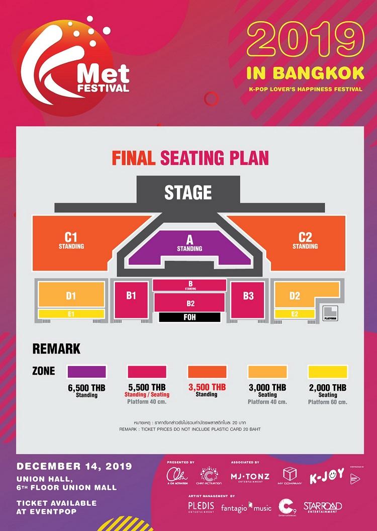 K-MET-Festival_Seating