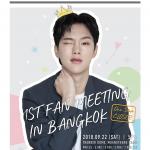 """RegiStar"" ส่งตรงความฟิน ชวน ""ควอน ฮยอนบิน"" มัดใจสาวไทย  ใน 'KWON HYUNBIN 1ST FAN MEETING IN BANGKOK ~One Step CLOSER~'  เปิดจองบัตร 29 ก.ค.นี้!!"