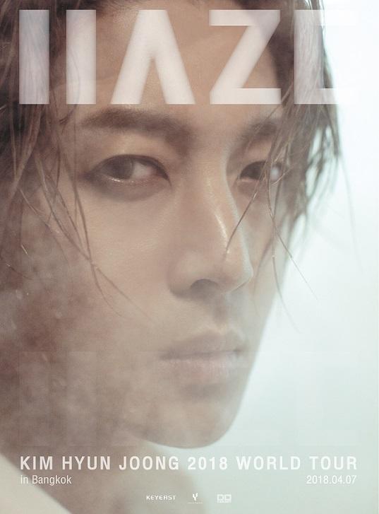 KHJ_FM_Official Poster_TH-01