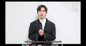 """""""ไอมี่ ไทยแลนด์"""" เปย์ไม่อั้น """"คิม แจฮวาน"""" เปย์สุดตัว กับงาน """"2020 Kim Jae Hwan Concert〈illusion; 煥想〉in Thailand"""" ความพิเศษเพียบ!! ดีเดย์จองบัตร 22 ก.พ.นี้  #KIMJAEHWAN #KJHillusioninThailand #iMeThailand"""