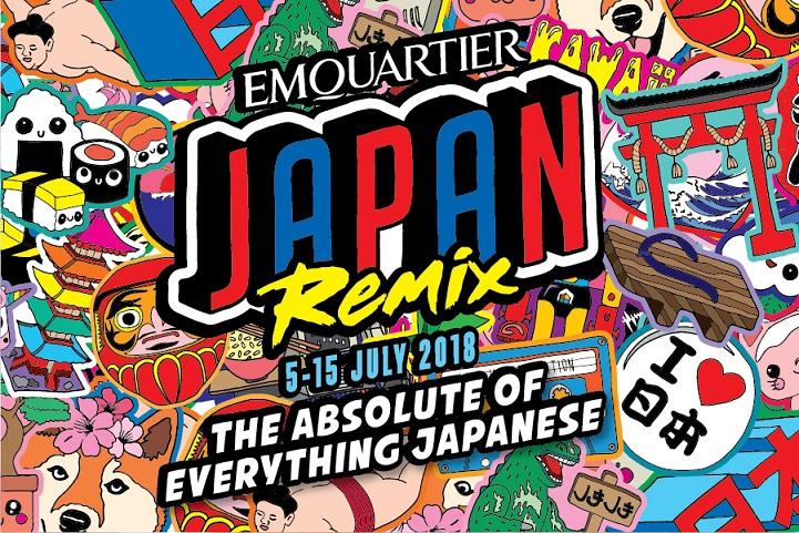 Key JAPAN REMIX