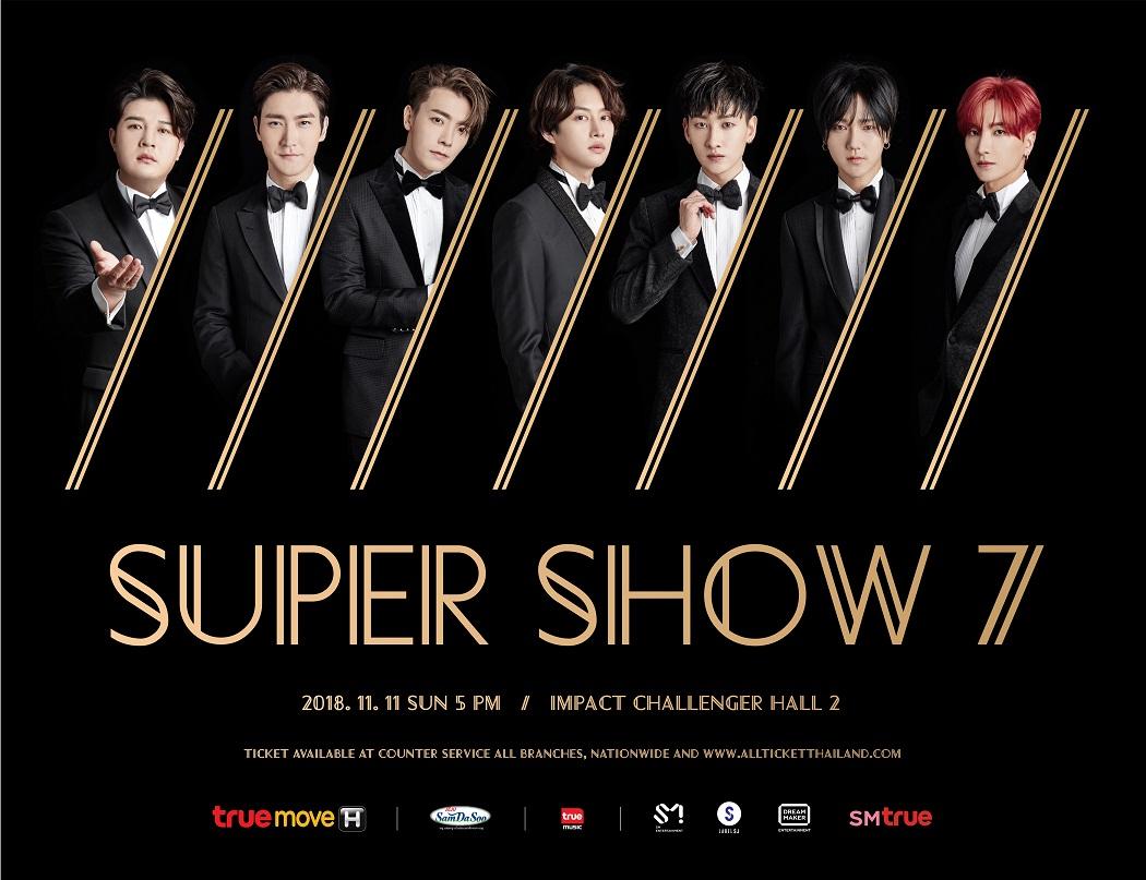 "[Key Visual] คอนเสิร์ตอังกอร์ของ 'SUPER JUNIOR WORLD TOUR ""SUPER SHOW 7"" in BANGKOK'"