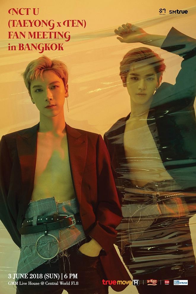 [Key Visual 2] NCT U (TAEYONG x TEN) FAN MEETING in BANGKOK