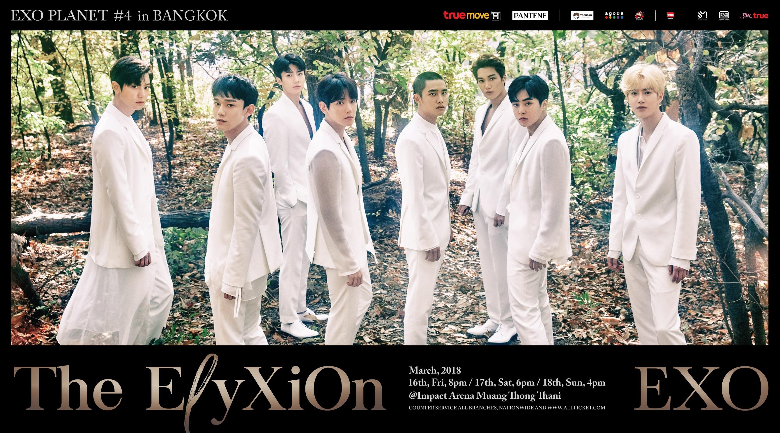 [Key Visual_EXO] EXO PLANET #4 – The EℓyXiOn – in BANGKOK