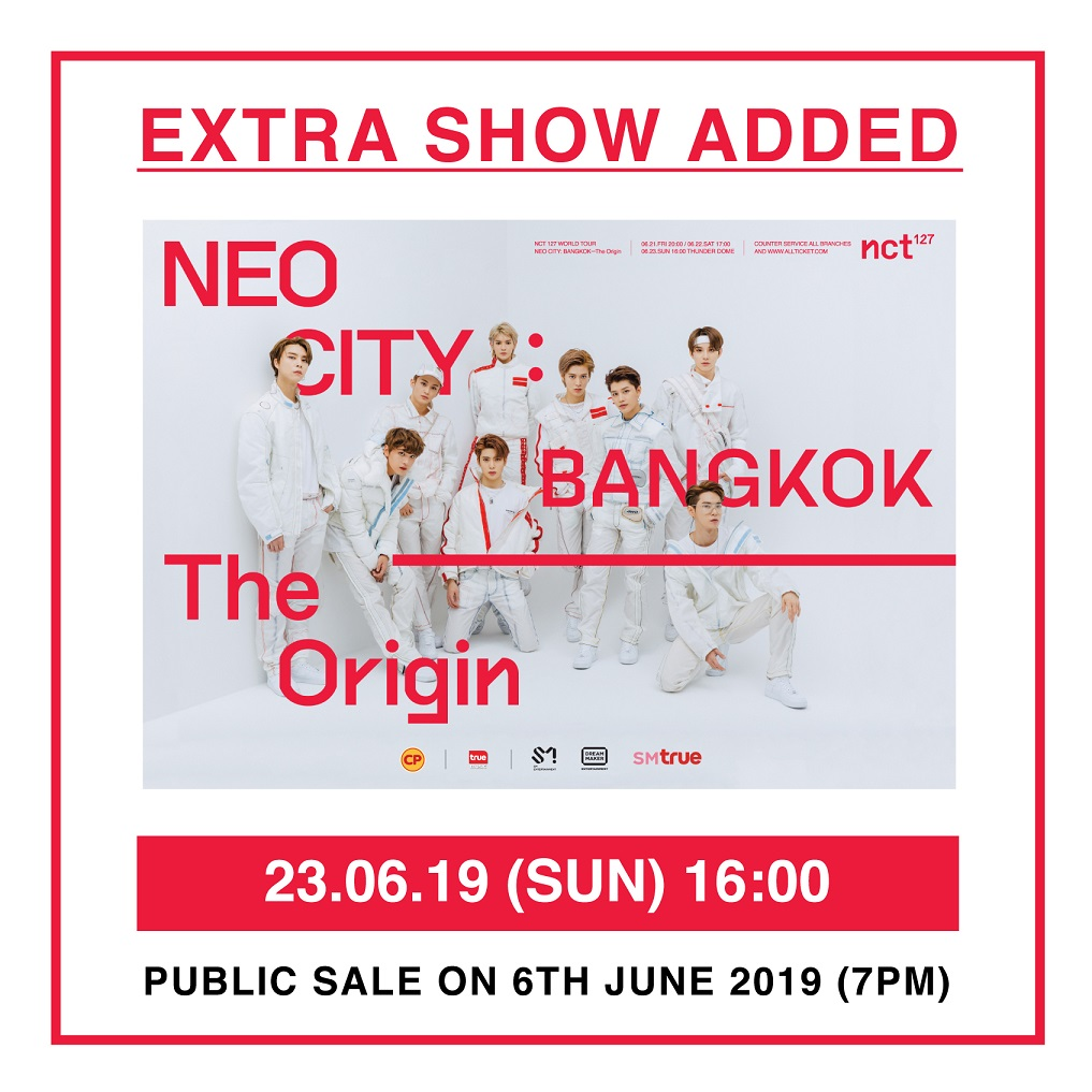[Key Visual_EXTRA SHOW] NCT 127 WORLD TOUR 'NEO CITY  BANGKOK– The Origin'