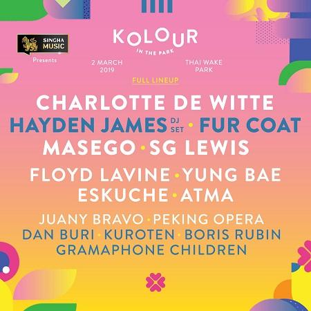 Kolour 2019 - Full Lineup_High Res_FINAL