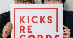 Lipta Kicks Records