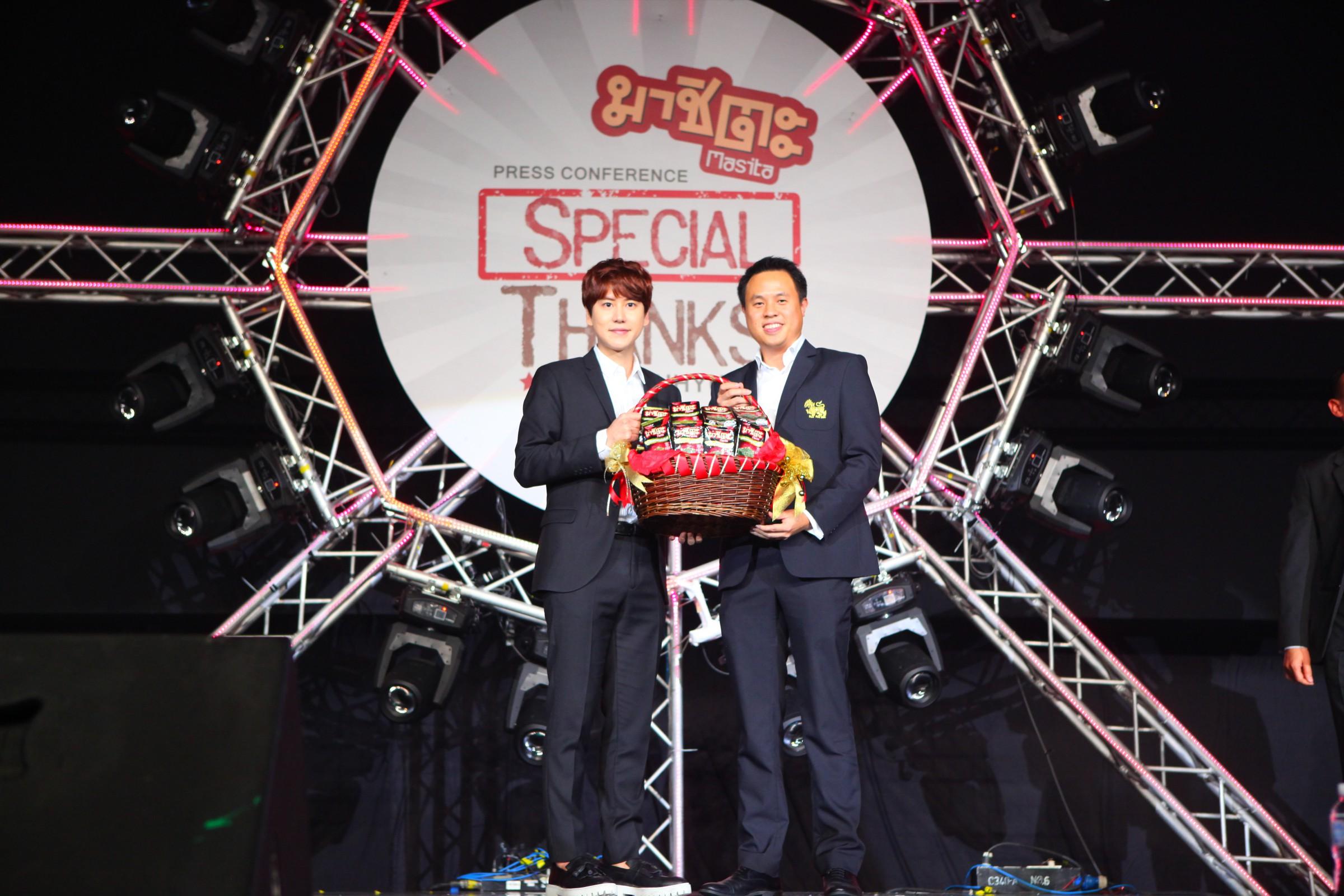 Masita Special Thanks with Kyuhyun_0542