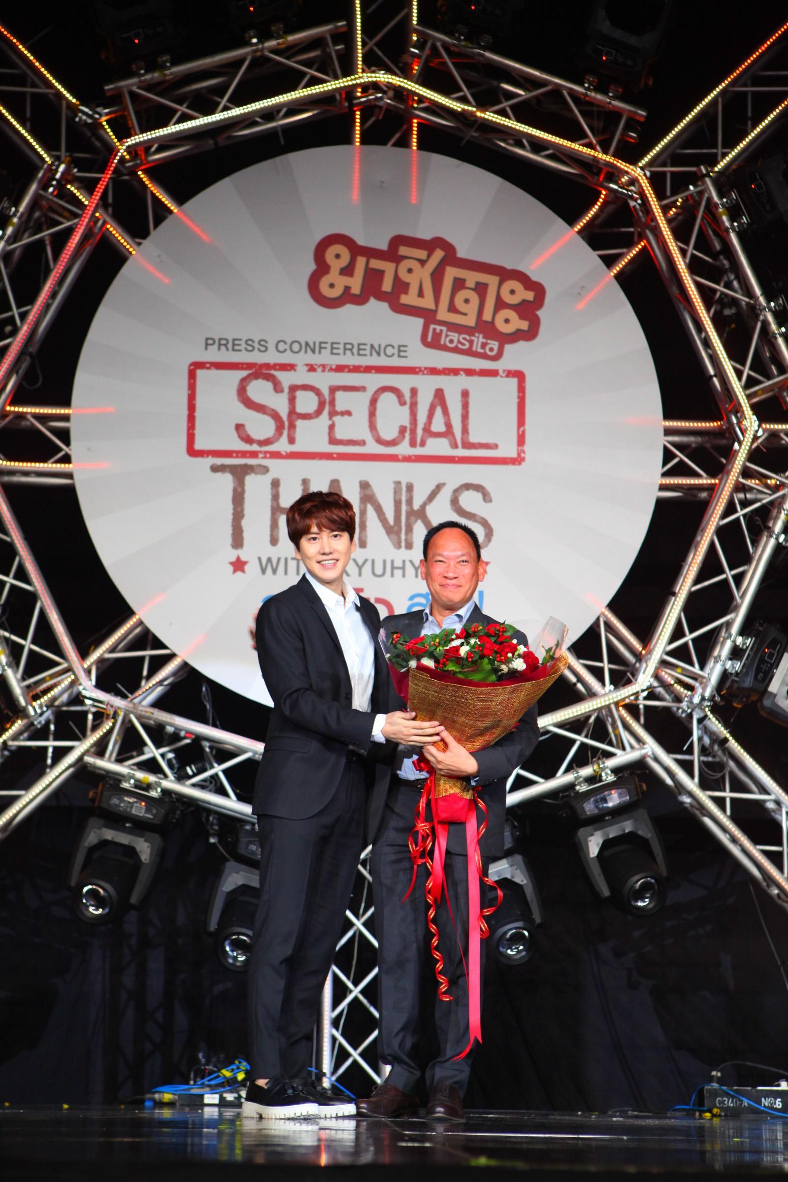 Masita Special Thanks with Kyuhyun_0548