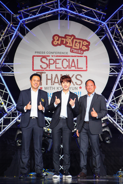 Masita Special Thanks with Kyuhyun_057