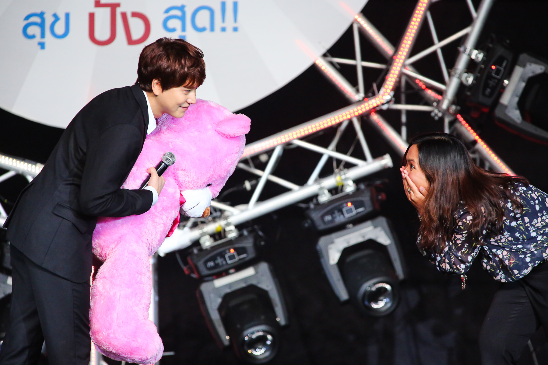 Masita Special Thanks with Kyuhyun_058