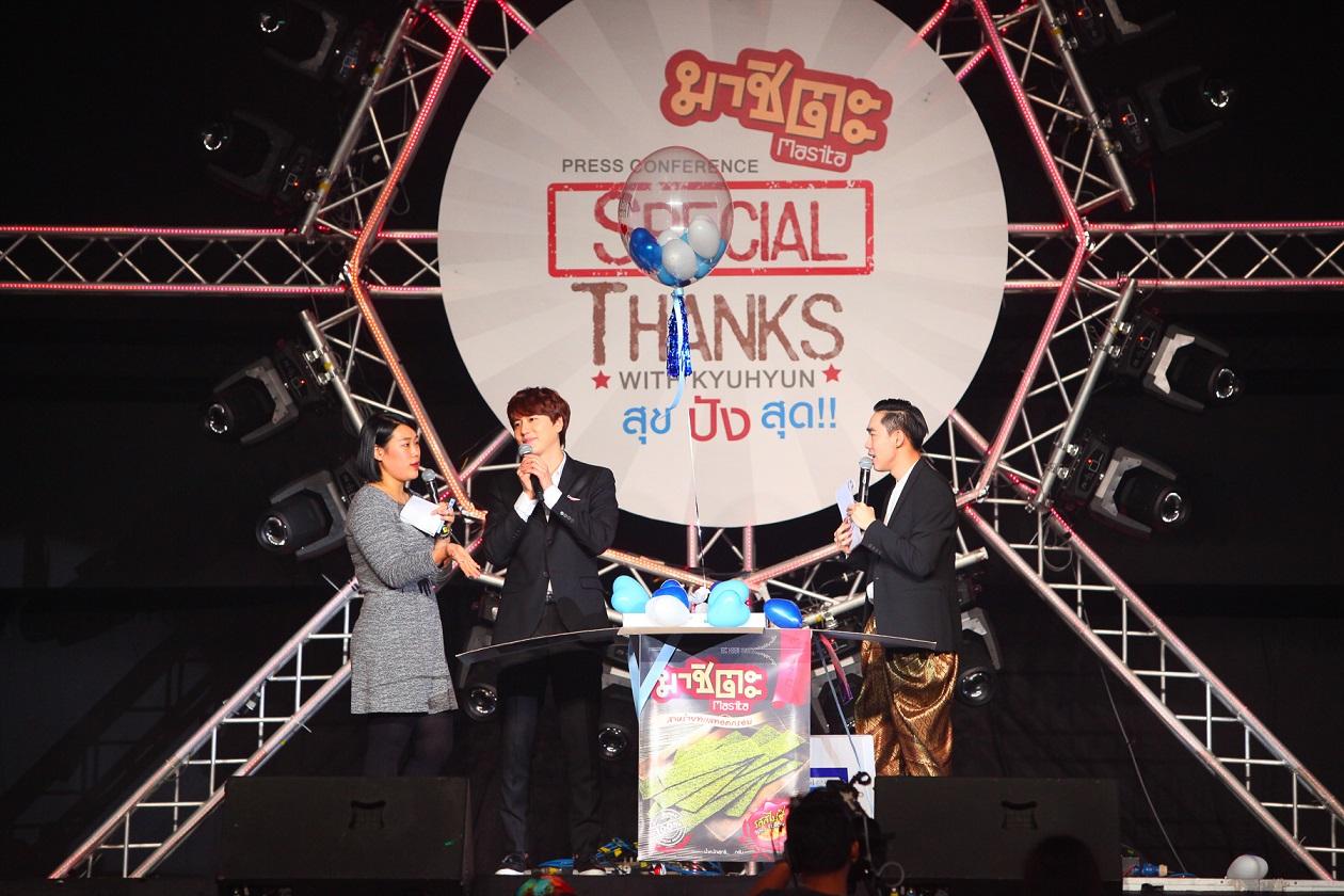 Masita Special Thanks with Kyuhyun_094