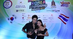 มิตรภาพไทย-เกาหลี อบอุ่นในงาน Thailand-Korea Friendship Festival 2013: Youth, the Key to The Future