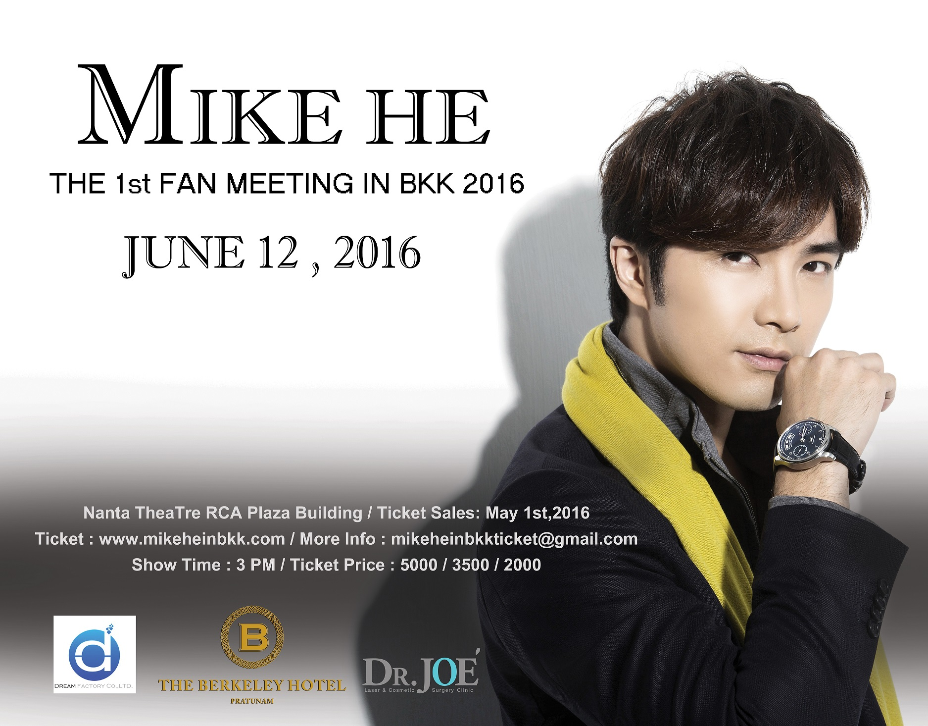 MikeHe_Poster