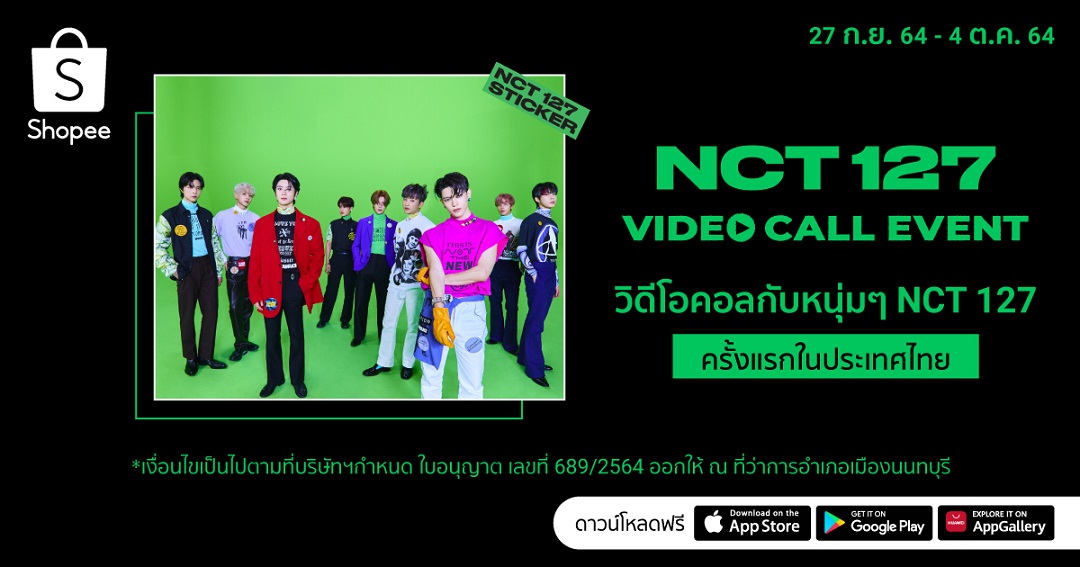NCT 127 VIDEO CALL EVENT_KV