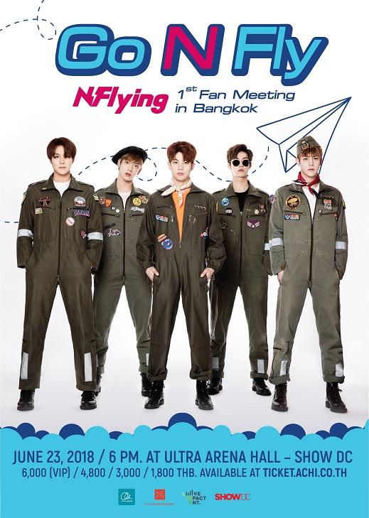 NFlying Poster