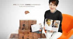 """เคทีซีเปิดตัวพ็อกเก็ตบุ๊ค """"KTC Cultural Dining Experience""""    รวม 50 ร้านอาหารระดับพรีเมียม พร้อมสิทธิพิเศษมากมาย"""