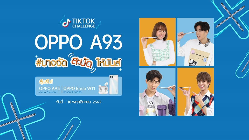 OPPO A93 Launch Event (1)